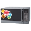 Микроволновая печь Supra MWS-2129SS, серебристая, купить за 4 410руб.