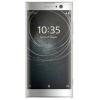 Смартфон Sony Xperia XA2 Dual (H4113, 3/32Gb), серебристый, купить за 13 835руб.
