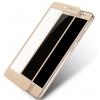 Защитное стекло для смартфона Glass PRO для Xiaomi Redmi 4x Full Screen, золотистое, купить за 530руб.