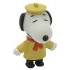 Iconik RB-Snoopy-8Gb (RTL), купить за 985руб.