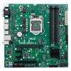 Материнскую плату Asus Prime B360M-C/CSM LGA1151v2, купить за 6515руб.