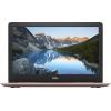 Ноутбук Dell Inspiron, купить за 37 500руб.