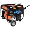 Электрогенератор Patriot GP 7210LE бензиновый, купить за 46 975руб.