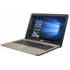 Ноутбук Asus X540MA-GQ120T , купить за 20 675руб.
