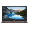 Ноутбук Dell Inspiron , купить за 42 488руб.