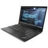 Ноутбук Lenovo ThinkPad P52s , купить за 93 575руб.