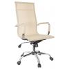 Кресло офисное College XH-633A (CLG-619 MXH-A), бежевое, купить за 9 375руб.