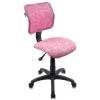 Компьютерное кресло Бюрократ CH-295/PK/heart, розовое, купить за 2 600руб.