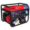 Электрогенератор Fubag BS 8500 A ES, красный, купить за 77 860руб.
