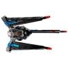 Конструктор LEGO Star Wars 75185 Исследователь (557 деталей), купить за 4 075руб.