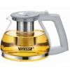Чайник заварочный Vitesse VS-4003, cерый, купить за 570руб.