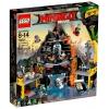 Конструктор Lego Ninjago Логово Гармадона в жерле вулкана (70631), купить за 3 570руб.