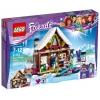 Конструктор Lego Friends (41323), купить за 2 160руб.