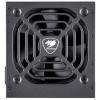 Блок питания Cougar STE500 500W fan 12 см, купить за 2 240руб.
