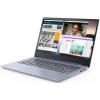 Ноутбук Lenovo IdeaPad 530S-15IKB, купить за 44 588руб.