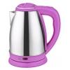 Электрочайник Irit IR-1337, розовый, купить за 620руб.