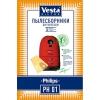 Аксессуар Vesta PH01, комплект пылесборников, купить за 388руб.