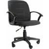 Кресло офисное Chairman 627, серое, купить за 4 035руб.