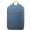 Рюкзак городской Lenovo Laptop Backpack B210, синий, купить за 399руб.