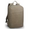 Рюкзак городской Lenovo Laptop Backpack B210, зеленый, купить за 1 460руб.