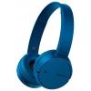 Гарнитура bluetooth Sony WH-CH500, голубая, купить за 3 040руб.