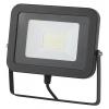 Прожектор Светодиодный прожектор ЭРА LPR-50-6500К-М SMD Eco Slim, купить за 680руб.