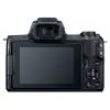 Цифровой фотоаппарат Canon EOS M50 Kit (15-45 IS STM), черный, купить за 42 785руб.
