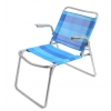 Кресло садовое К1, садовое, 3.2 кг, купить за 1 045руб.