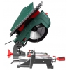 Торцовочная пила Hammer STL 1800/250 (настольная), купить за 14 845руб.
