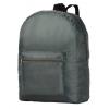 Рюкзак городской Nosimoe 009D складной, хаки, купить за 420руб.