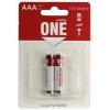 Батарейка Smartbuy One ECO alkaline SOBA-3A02B-Eco (2x AAA/LR03, 1.5 В), купить за 285руб.