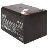 Ginzzu  GB-12120 12V 12A\h, купить за 1 505руб.