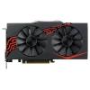 Видеокарту Asus PCI-E ATI RX 570 EX-RX570-4G 4Gb, купить за 16 190руб.