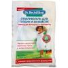 Средство для стирки детских вещей Др.Бекманн Отбеливатель для гардин и занавесок (80 гр), купить за 230руб.