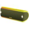 Портативная акустика Sony SRS-XB31, желтая, купить за 7 410руб.