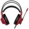 Гарнитура для пк MSI DS501 gaming headset, купить за 2 400руб.