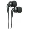 Gembird MP3-EP15, черные, купить за 170руб.