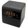 Радиобудильник Harper HRCB-7750, купить за 1 120руб.