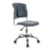 Кресло офисное Бюрократ CH-322SXN серое, купить за 4 550руб.