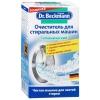 Товар Очиститель для стиральных машин Dr. Beckmann (гигиенический) 250 г, купить за 265руб.
