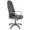 Кресло офисное Русские Кресла 179 TW-12 (офисное), серое, купить за 3 565руб.