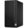 Фирменный компьютер HP (4CZ69EA) черный, купить за 27 100руб.