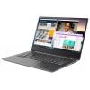 Ноутбук Lenovo Ideapad 530s-14 IKB , купить за 89 445руб.