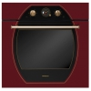 Духовой шкаф Hansa BOEC68209, купить за 23 040руб.