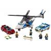 Конструктор LEGO City 60138 Стремительная погоня, купить за 1 615руб.