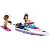 Конструктор LEGO Friends 41316 Скоростной катер Андреа, купить за 1 845руб.