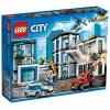 Конструктор Lego City 60141 (Полицейский участок), купить за 5 445руб.