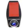 Автомобильный видеорегистратор Каркам U4 FullHD (без экрана), купить за 4 690руб.