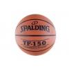 Мяч баскетбольный Spalding TF-150, р. №7 (83-572Z), купить за 1 230руб.