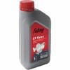 Fubag 2Т Extra (838267), купить за 395руб.